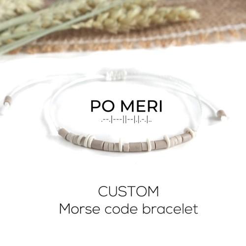 CUSTOM TEXT Beige Beaded Morse Code Bracelet